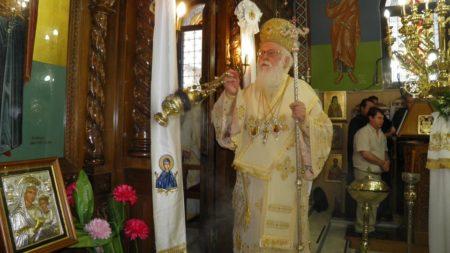 Ο Αρχιεπίσκοπος Αλβανίας στην Παναγία τη Φιδούσα της Κεφαλλονιάς