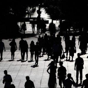 Ο σεβασμός και η ανεκτικότητα ως παράγοντες υγιούς κοινωνικότητας