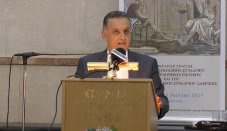 Ορθόδοξη Εκκλησία και Ελληνισμός στη Διασπορά