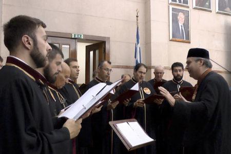 Μουσικός πρόλογος στο συνέδριο «Η Μακεδονία δια μέσου των αιώνων»
