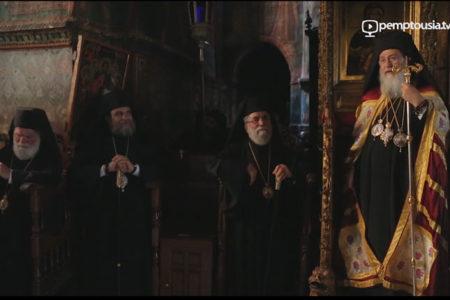 Υποδοχή Μητροπολιτών στο Βατοπαίδι για την πανήγυρη της Κοιμήσεως της Θεοτόκου