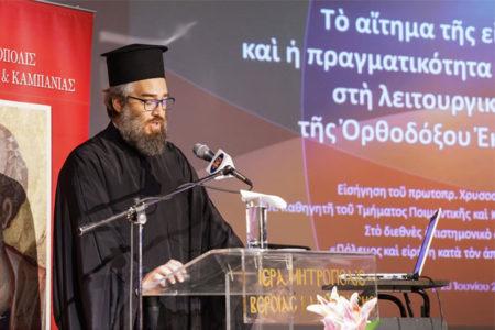 Το αίτημα της ειρήνης στη λειτουργική ζωή της Ορθοδόξου Εκκλησίας
