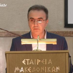 Εκλογή νέου Προέδρου του Τμήματος Ποιμαντικής και Κοινωνικής Θεολογίας της Θεολογικής Σχολής του ΑΠΘ