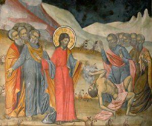 Το έλεος του Χριστού προς τους κακώς πάσχοντες (Κυριακή Ί Ματθαίου)