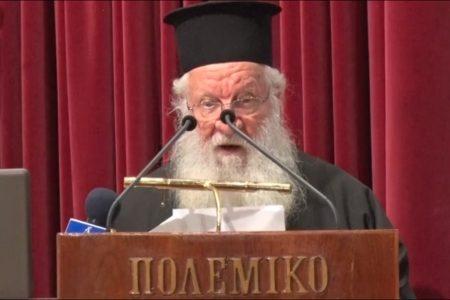 Ημερίδα «Ταυτότητα φύλου» – Χαιρετισμός του εκπροσώπου του Αρχιεπισκόπου