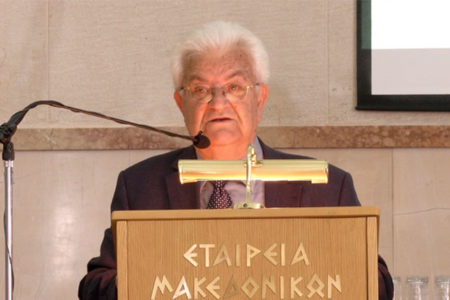 Η βυζαντινή περιπλάνηση του ονόματος Μακεδονία