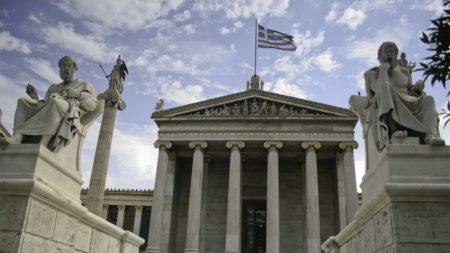 Ακαδημία Αθηνών, ένα κτίριο-Ιστορία