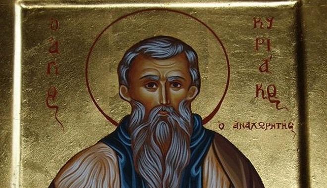 Η «Αναχώρηση» ως Αρετή (Μνήμη Οσίου Κυριακού του Αναχωρητού) | Πεμπτουσία