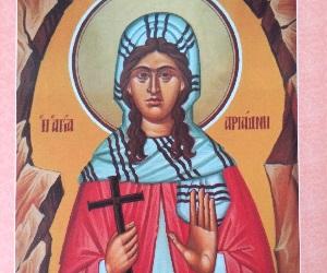 Αγία Αριάδνη, η ελεύθερη δούλη (18 Σεπτεμβρίου)