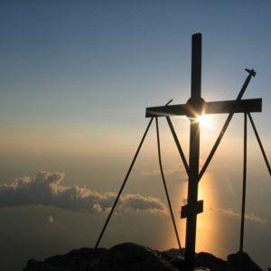 Ο Σταυρός του Χριστού αποκάλυψη της Θείας αγάπης