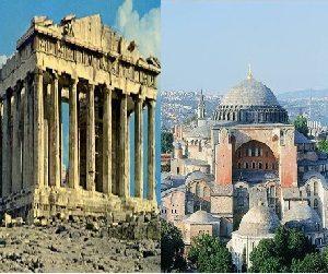 Η 18η Σεπτεμβρίου και η σχέση μεταξύ Αθήνας και Κωνσταντινούπολης
