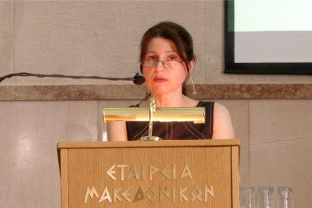 Σλαβική ονοματοδοσία σε βυζαντινές επισκοπές της Μακεδονίας