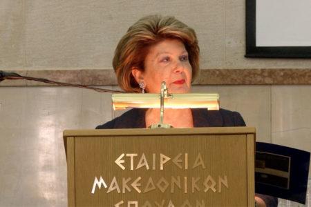 «Μακεδονία: Σταυροδρόμι ανατρεπτικών κινήσεων κατά του νόμιμου αυτοκράτορα την μέση βυζαντινή περίοδο