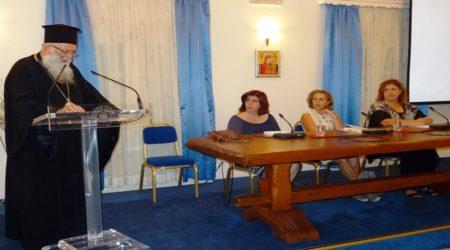 «Άλιντα – Ονειρώδη Κομψεύματα» – Παρουσίαση της νέας ποιητικής συλλογής του Μητρ. Προικοννήσου στη Λέρο