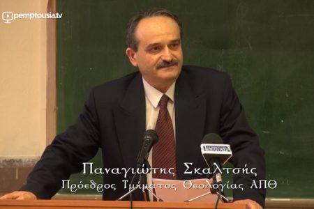 Οι Σλαβικές σπουδές στο Α.Π.Θ.