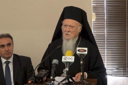 Αντιφώνηση του Οικ. Πατριάρχη κ.κ. Βαρθολομαίου στο Ίδρυμα Πατερικών Μελετών