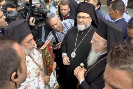 Υποδοχή του Οικουμενικού Πατριάρχου κ.κ. Βαρθολομαίου στην Ι. Πατριαρχική Μονή Βλατάδων