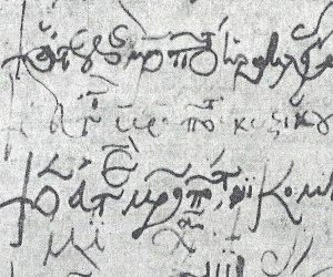 Περί του σημείου του σταυρού στις αρχιερατικές υπογραφές