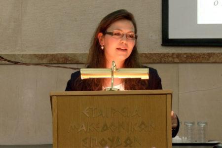 «Οι φορολογικές περιφέρειες της Μακεδονίας: Από τις ενορίες στα κατεπανίκια»