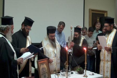 Έναρξη-Χαιρετισμοί στην Επιστημονική Διημερίδα «Απόστολος Κώνστας ο Χίος, ο τέταρτος των Τριών»