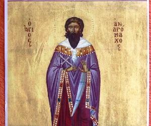 Άγιος Ανδρόμαχος (†12 Οκτωβρίου)