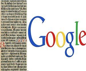 Από τον Γουτεμβέργιο στο Google
