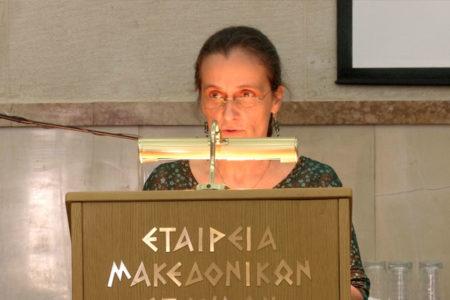 Σχετικά με τα προνόμια της πόλης της Θεσσαλονίκης κατά τη βυζαντινή εποχή