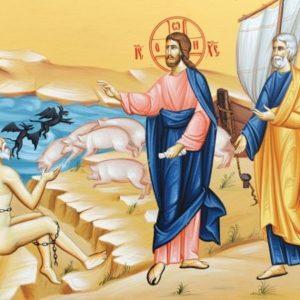 ΣΤ΄ Κυριακή Λουκά: «Ο δαιμονισμός ως κατακερματισμός του ανθρώπου»