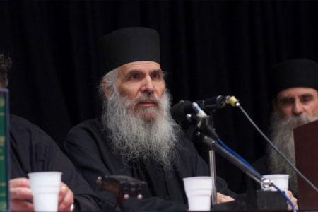 «Μαξιμιανόν Ταμείον»: Σπουδή στη θεολογία του αγ. Μαξίμου του Ομολογητού