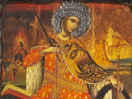 Η αγία Αικατερίνα και οι