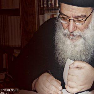 Μοναχός Μωυσής Αγιορείτης, έξι χρόνια από την κοίμησή του: Μνήμη του λαού μας σε λένε Άθω!