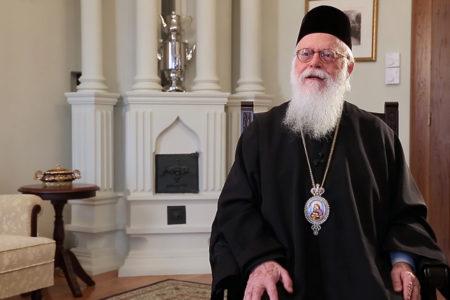 27 χρόνια προσφοράς και μαρτυρίας: Αρχιεπίσκοπος Αλβανίας Αναστάσιος «Αυτοί που δεν γνωρίζουν το ευαγγέλιο είναι αδικημένοι»