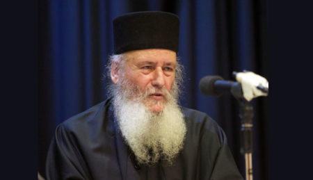 Αλέξ. Κοσματόπουλος & Αρχ. Βασίλειος Ιβηρίτης (Γοντικάκης): «Το αναγνωστικό των Ευαγγελίων»