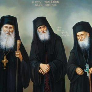 Οι Τρεις Άγιοι του Πόνου και της Ελπίδας