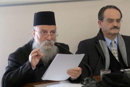 Ηλειτουργική πράξη της Εκκλησίας της Ρουμανίας εν αναφορά προς την λειτουργική πράξη της Μητρός Εκκλησίας της Κωνσταντινουπόλεως
