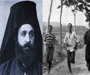 Κλήρος και αθλητισμός: μια άγνωστη ιστορική σχέση