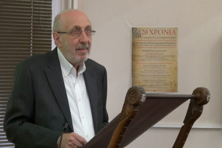 Συλλογές χειρογράφων. Η περίπτωση των συλλογών της Θεσσαλονίκης
