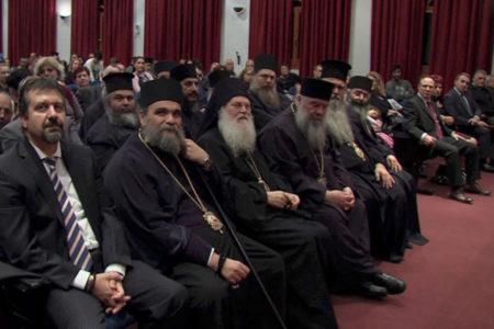 Χαιρετισμοί στην παρουσίαση του Αφιερωματικού Τιμητικού Τόμου «Μωϋσέως Ωδή» στην Κύπρο