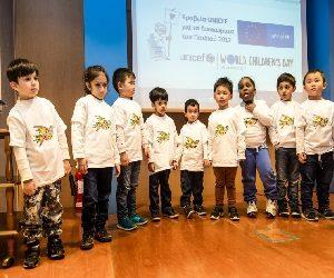 Παγκόσμια Ημέρα Δικαιωμάτων του Παιδιού