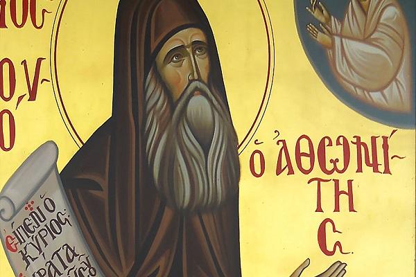 Αποτέλεσμα εικόνας για Αγίου Σιλουανού του Αθωνίτου