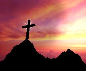 «Εις τον Σταυρόν του Κυρίου μας»