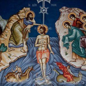 Το Βάπτισμα του Ιησού