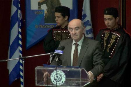 Έθνος και Εκκλησία στον Μακεδονικό Αγώνα