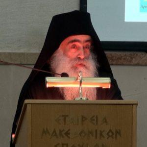 Ο Αθωνίτης Πατριάρχης του Γένους & Μέγας Εθνοϊερομάρτυς Άγιος Γρηγόριος ο Ε