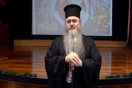 Μητροπολίτης Νέας Κρήνης και Καλαμαριάς κ. Ιουστίνος: Ο άνθρωπος καλείται να συμμετάσχει στο μυστήριο του προσώπου του Χριστού