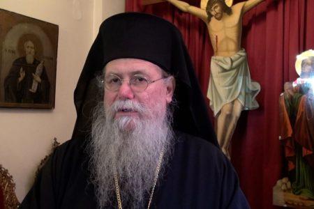 Μητροπολίτης Φιλίππων, Νεαπόλεως και Θάσου κ. Στέφανος: Η ειρήνη δώρο του γεννηθέντος Χριστού στον άνθρωπο