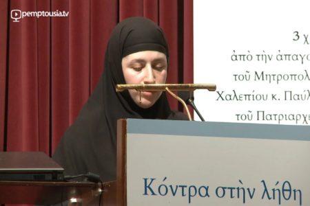 «Ικετεύουμε τον Θεό να αποδώσει τον Μητροπολίτη Χαλεπίου σώον, έντιμον, υγιάν και μακροημερεύοντα στη Μητρόπολή του»