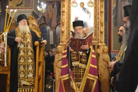 Υποδοχή της Αγίας Ζώνης στο Αγρίνιο