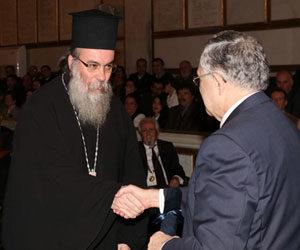 Κορυφαία τιμητική διάκριση στην Ορθόδοξο Ακαδημία Κρήτης