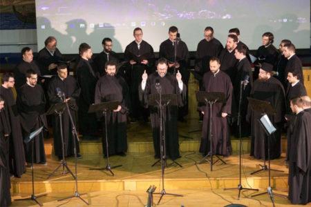 Επίκαιροι Εκκλησιαστικοί Ύμνοι από το «Χορό Ψαλτών Θεσσαλονίκης»